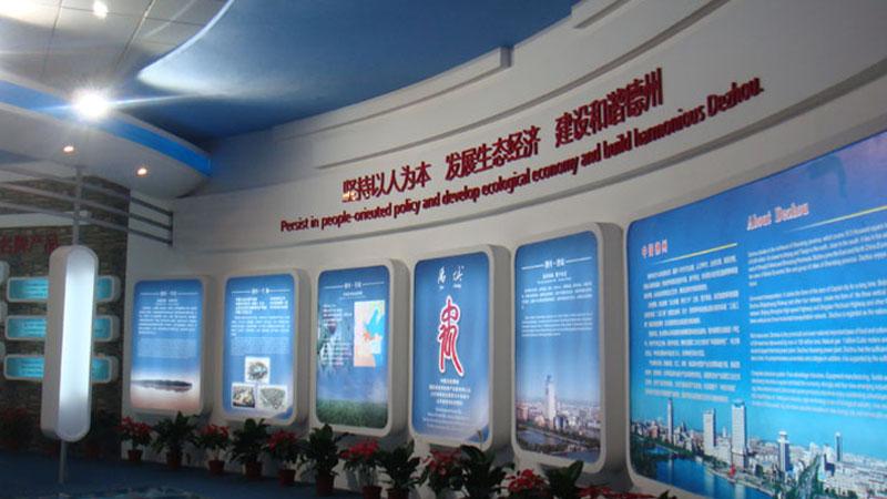 第四届国际太阳能大会德州工业展厅